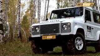 getlinkyoutube.com-Land Rover Defender 90 Тест-драйв