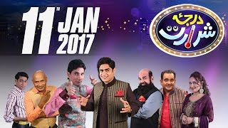 Darja-E-Shararat - 11th January 2017