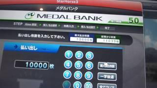 getlinkyoutube.com-【スタホ】競馬メダルゲームにハードベッドする動画(後編)【メダル卒業記念】