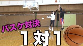 【バスケ】宿命の対決1on1 はじめvsJUNJUN(プロ)