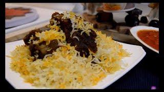 getlinkyoutube.com-البرياني الهندي , اكلات عراقيه ام زين IRAQI FOOD OM ZEIN