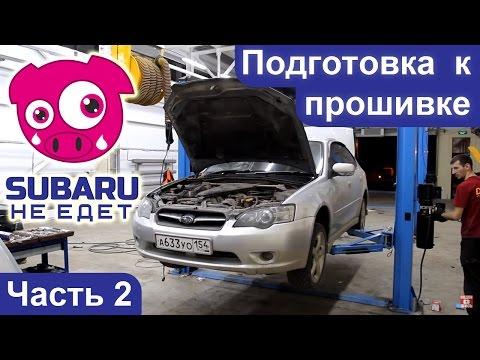 Где в Subaru Импреза WRX фильтр двигателя