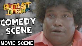 Yamirukka Bayamen Tamil Movie Full Videos - wapclipin