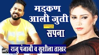 Madkan Aali Jutti    Sapna Dance 2016    Raju Punjabi, Raj Saini    New Haryanvi Songs
