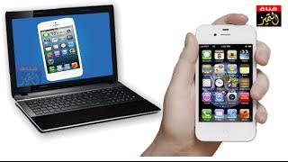 getlinkyoutube.com-اظهار شاشة هاتف الاندرويد على الكمبيوتر بدون برامج وبدون روت
