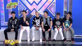 getlinkyoutube.com-娛樂百分百2015.06.01(一) 小鮮肉舞蹈大賽