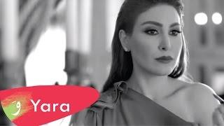 getlinkyoutube.com-Yara - Ayech Bi Oyouni (Official Music Video) يارا - عايش بعيوني