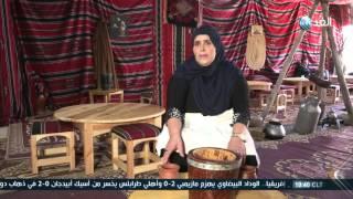 getlinkyoutube.com-الشخشوخة وسلاطة مهراس.. أكلة شعبية تعكس التقاليد الجزائرية