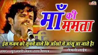 getlinkyoutube.com-lehru das vaishnav surga su aayo sand