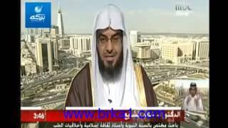 getlinkyoutube.com-شاهد :  داعية سعودي يحرج مذيعة على الهواء