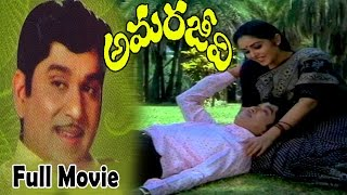 getlinkyoutube.com-Amarajeevi Telugu Full Length Movie || ANR, Jayapradha, Sumalatha