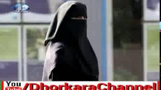 getlinkyoutube.com-মহিলা বক্তার ওয়াজ বাংলা