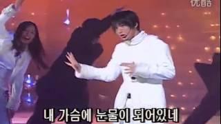 getlinkyoutube.com-코요태(koyote) - 실연(Broken Heart) (1999 KBS 한국가수 대축제 1999.12.25.)