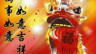 2017 Happy Chinese New Year 祝福大家~新年快樂~恭禧發財~萬事如意
