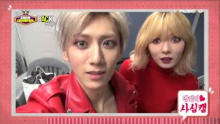 getlinkyoutube.com-[中字HD(註解)]131102 Trouble Maker - Show Champion Back Stage