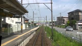 名鉄尾西線 玉ノ井~名鉄一宮 前面展望 6800系