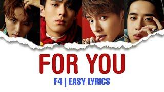 [EASY LYRICS] FOR YOU   F4 || METEOR GARDEN 2018 OST