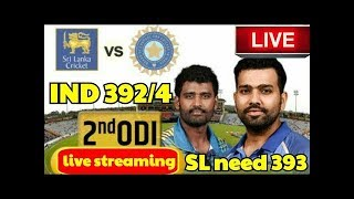 India vs Srilanka: 2nd ODI Live Cricket   Cricket Highlights- Rohit shaarma 208