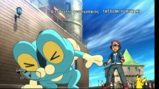 getlinkyoutube.com-Pokemon movie 17 Ελληνικο Τραγουδι απο την Ταινια