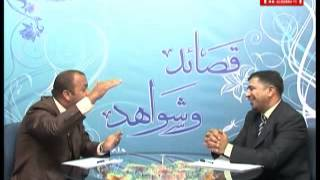 getlinkyoutube.com-برنامج قصائد وشواهد ح 20  علي المنصوري