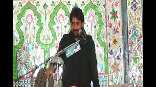 Zakir Najaf Abbas Bosal MBD 3 Rabi awal Syedan wala jhelam 2017