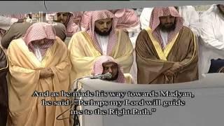 getlinkyoutube.com-تراويح 1433هـ ليلة 19 للشيخ عبدالله بن عواد الجهني من سورتي النمل والقصص HD