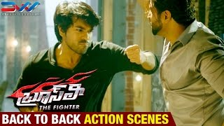getlinkyoutube.com-Bruce Lee The Fighter Telugu Movie | Back to Back Action Scenes | Ram Charan | Rakul Preet | DVV