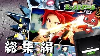 getlinkyoutube.com-モンストアニメ総集編 (1-14話)【モンストアニメ公式】