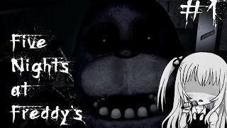 getlinkyoutube.com-Five Nights At Freddys #1 : ทำไมต้องวิ่งใส่ด้วย T^T