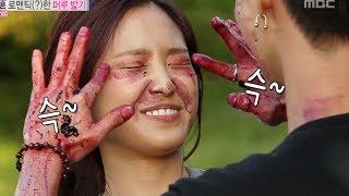 getlinkyoutube.com-We Got Married, Tae-min, Na-eun, Key, Jeong Eun-ji, Double Date(26) #09, 태민-손나은(26) 20131