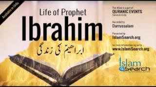 Events Of Prophet Ibrahim's Life (Urdu)