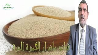 فوائد وأضرار خميرة البيرة تعرف عليها مع الدتكور  Dr mohamed al fayed  محمد الفايد  fayed