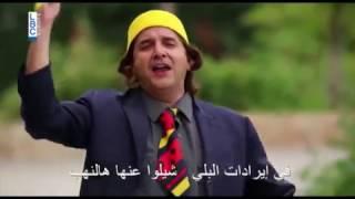 أغنية أبو عزيز وتمويل السلسلة