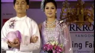 getlinkyoutube.com-Myanmar Wedding Fair 2010 At Park Royal Hotel, Yangon