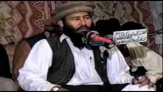 getlinkyoutube.com-maan di shan - Muhammad Khalid Mujahid - 2(2)