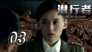 "getlinkyoutube.com-【潜行者】 The Stalker 03 ""猎风行动组""组建完成 ""Lie Feng group"" set up completly 1080P"