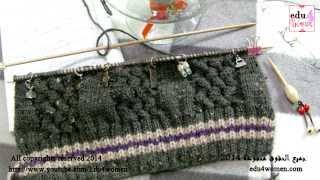 getlinkyoutube.com-A hat with braid cable stitch طاقية بغرزة ضفيرة متداخلة