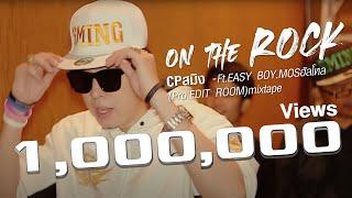 getlinkyoutube.com-EASY BOY - On the Rock[Ft.CPสมิง,MOSฮัลโหล] mixtape official music video