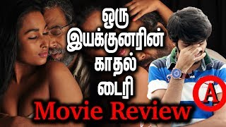 Strictly 18+ Only | Oru Iyakkunarin Kadhal Diary Movie Review By ReviewRaja For Soup Boys & Girls