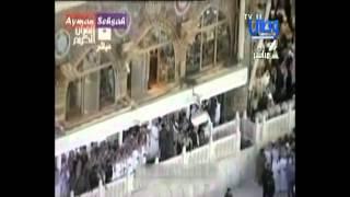getlinkyoutube.com-عزاء الشيخ يحيى الحجوري في الأمير نايف رحمه الله