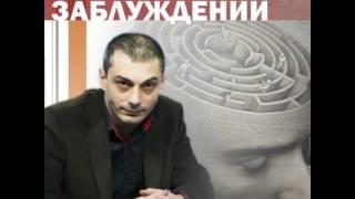 getlinkyoutube.com-Зоя Космодемьянская