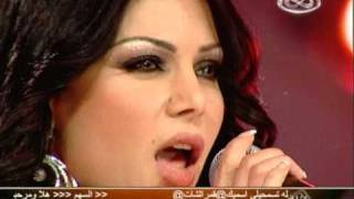 getlinkyoutube.com-Haifa Wehbe - Ana Haifa VERY HQ!!
