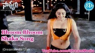 Saadhyam Movie Songs - Bhoom Bhoom Shaka Song - Jagapati Babu - Priyamani - Keerthi Chawla width=