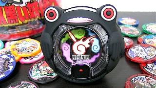 getlinkyoutube.com-DX黒い妖怪ウォッチ 開封レビュー! Yo-kai Watch