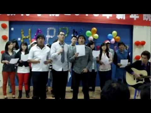 [NUIST] Choir - Silent Night performed by Indonesians (国际教育学院2013年新年晚会)