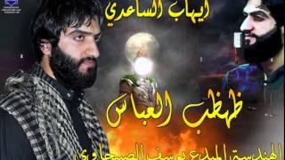 getlinkyoutube.com-مواليد 2015 يوسف الصبيحاوي ظهظب العباس ايهاب الساعدي ابدأأأع خرافي