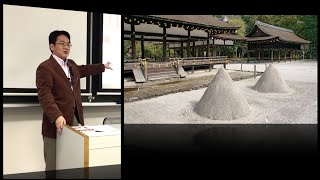 小原克博「宗教の風景──過去から現在まで」(講義「日本宗教」第2回、同志社大学)
