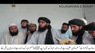 Munazra Aqeeda Hayat Un Nabi Saw Mufti Nadeem width=