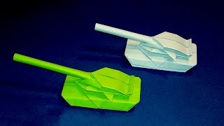 getlinkyoutube.com-New Origami tank! Best paper tank! Easy to do only 4 minutes!