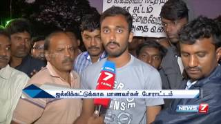Jallikattu: Students protest intensifies across TN | News7 Tamil